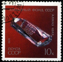 shah diamond stamp